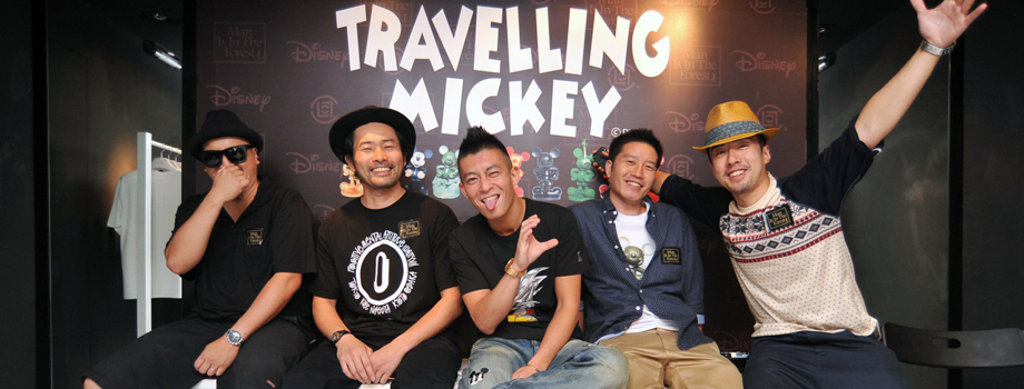 clot travelling mickey