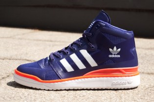 adidas Originals Forum Mid Crazy Light