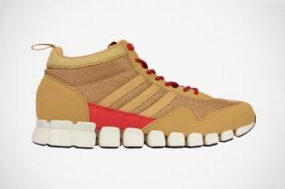 adidas Originals adiMEGA Torsion Flex Casual