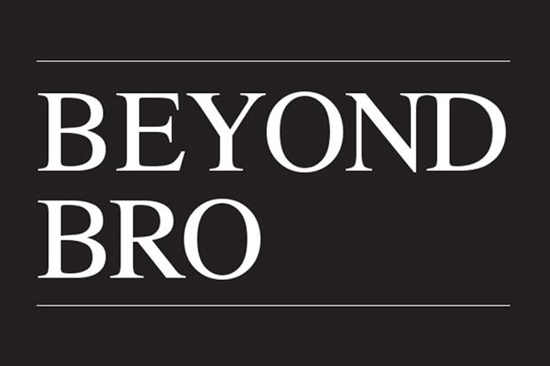 atiba and ako jefferson beyond bro photo exhibition