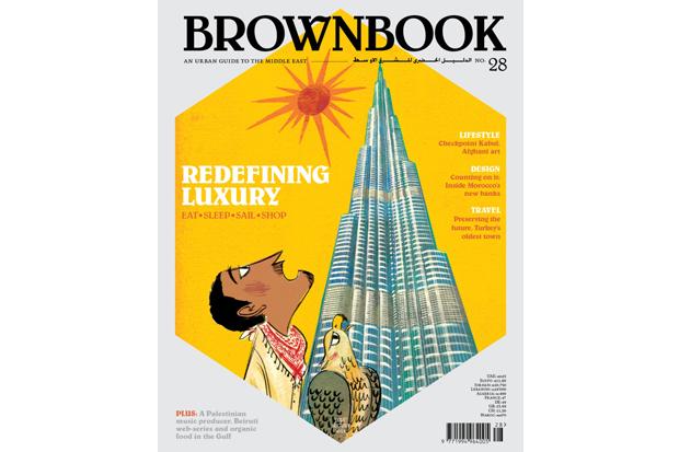 brownbook no 28