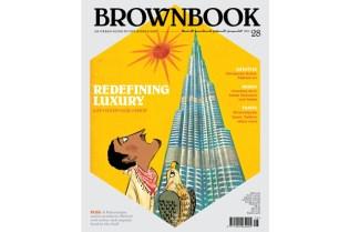Brownbook No.28