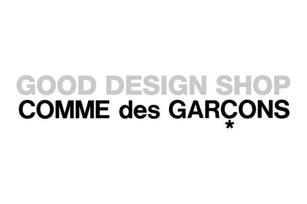 comme des garcons good design shop