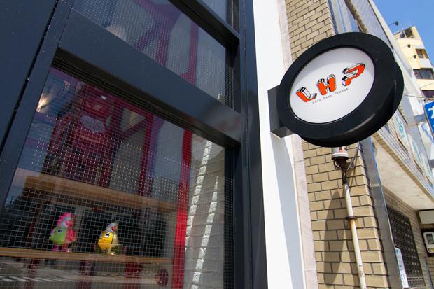 l h p osaka store opening