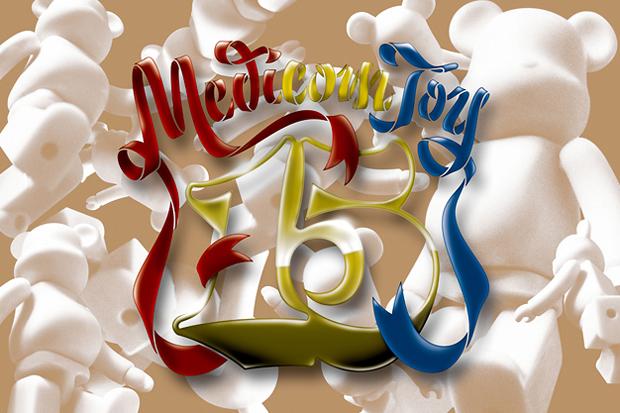 Medicom Toy 15th Anniversary Exhibition & Archive Presentation