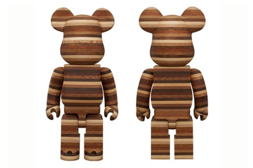 "Medicom Toy Bearbrick ""Horizon"" 400%"