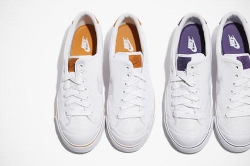 Nike All Court Twist