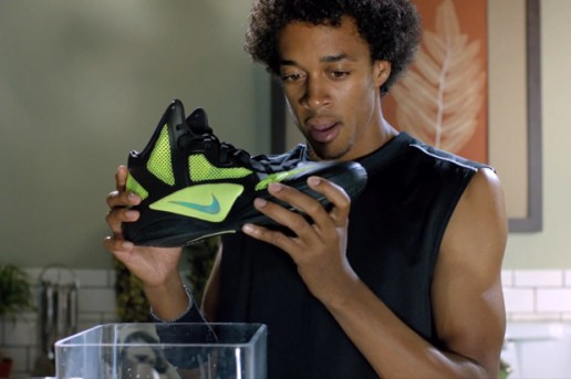 Nike Basketball: Hyperfuse Blender