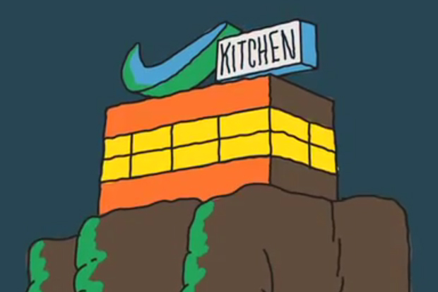 Nike: Tales From the Kitchen - Hyperfuse