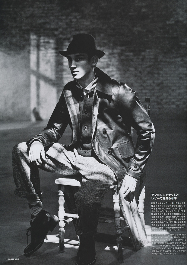sense july 2011 comme des garcons man editorial