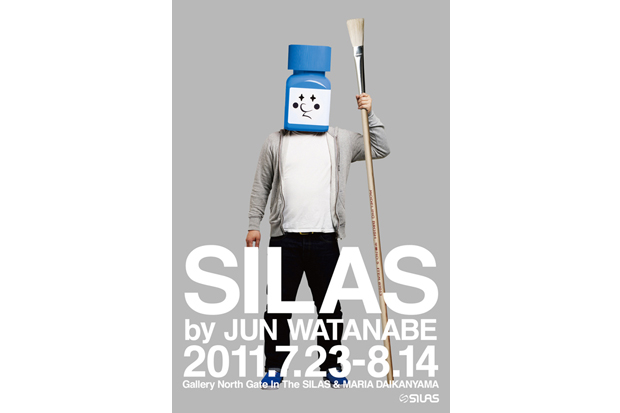 Silas by Jun Watanabe Exhibition @ Gallery North Gate
