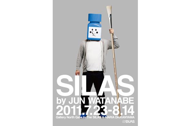 silas by jun watanabe exhibition gallery north gate
