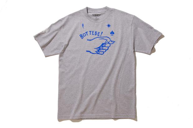 ssur caviar cartel 2011 summer t shirts