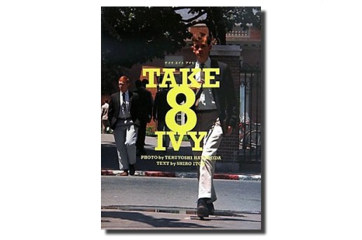 Take 8 Ivy Book