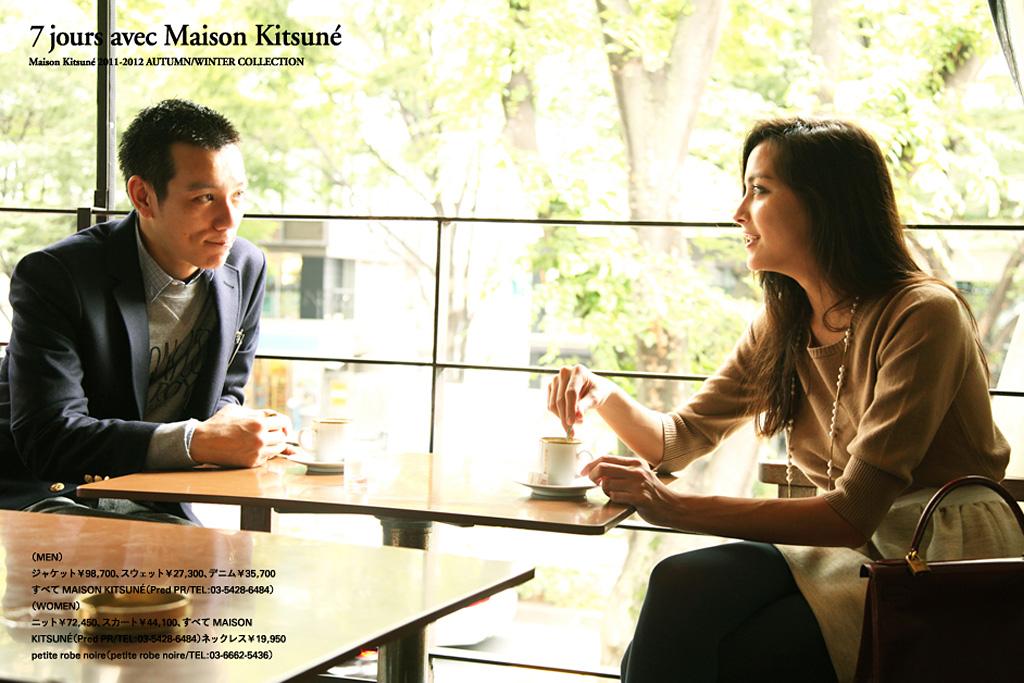 7 Jours Avec Maison Kitsuné Editorial