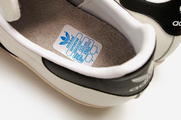atmos x adidas originals ss80s g snk4
