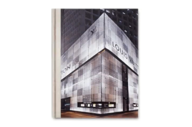 Louis Vuitton Architecture and Interiors Book (Video)