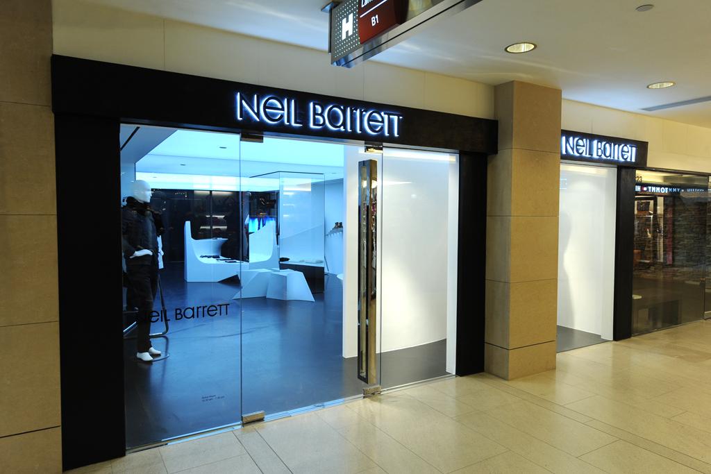 Neil Barrett Store Opening Hong Kong