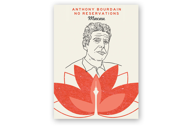 Sophia Chang 'Anthony Bourdain: No Reservations' Poster Series