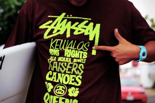 "Stussy HNL ""The Breaks"" Video"