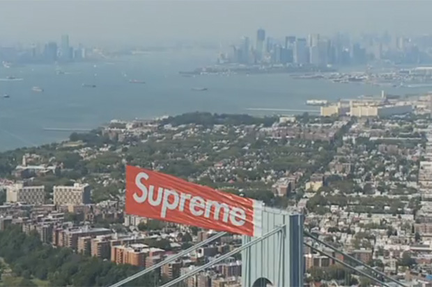 Supreme Flying Logo Video