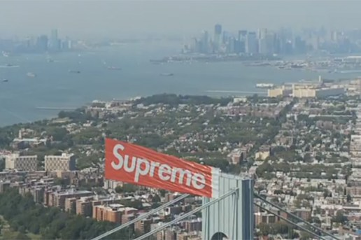 Supreme Flying Logo Video