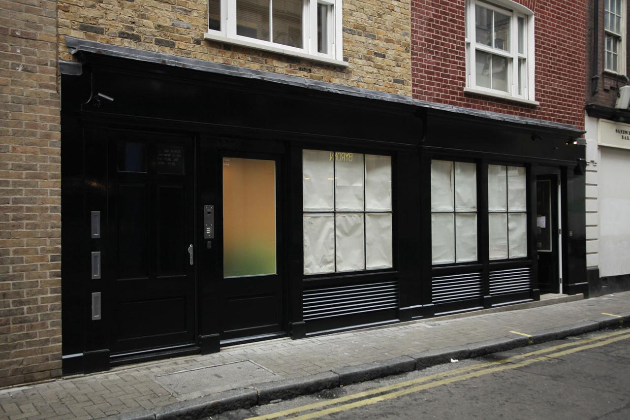 Supreme London Store Preview