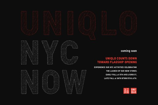 UNIQLO NYC NOW