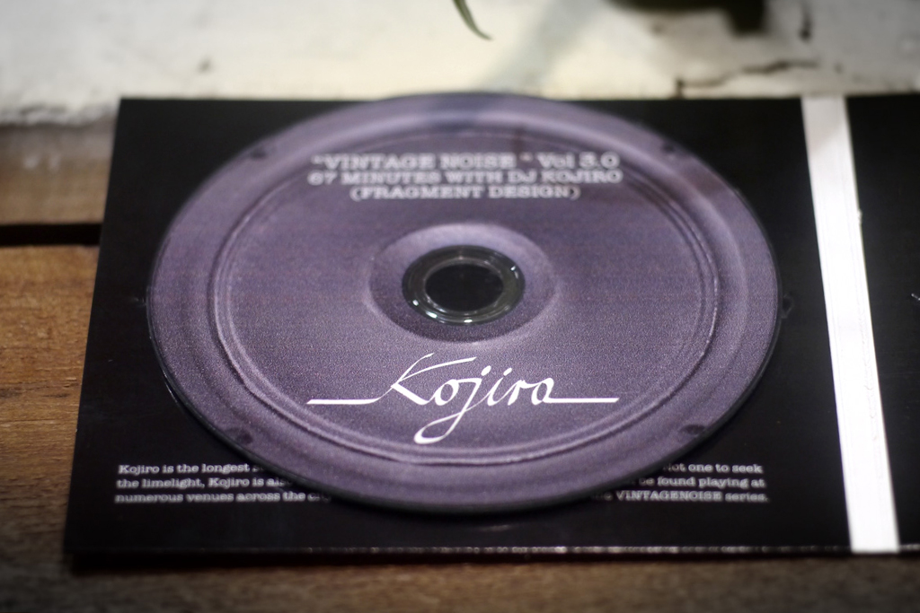 Vintage Noise 3.0 featuring DJ Kojiro & Ryota Toriigahara