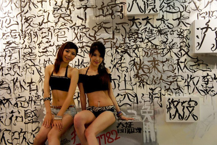 "Xeme & Sinic ""KOWLOON"" Exhibition Recap"