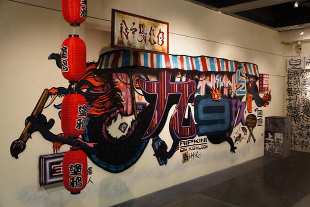 xeme sinic kowloon exhibition recap