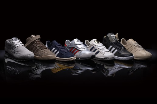 Daniel Bauer: The Story of the adidas Originals B-Sides