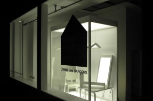 "Dover Street Market ""The White Collection"" by Artek STUDIO Display Window"