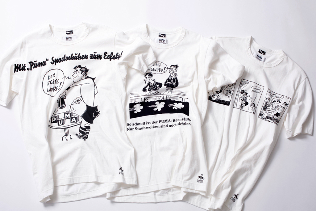 JUNYA WATANABE eYe COMME des GARCONS x PUMA Capsule Collection