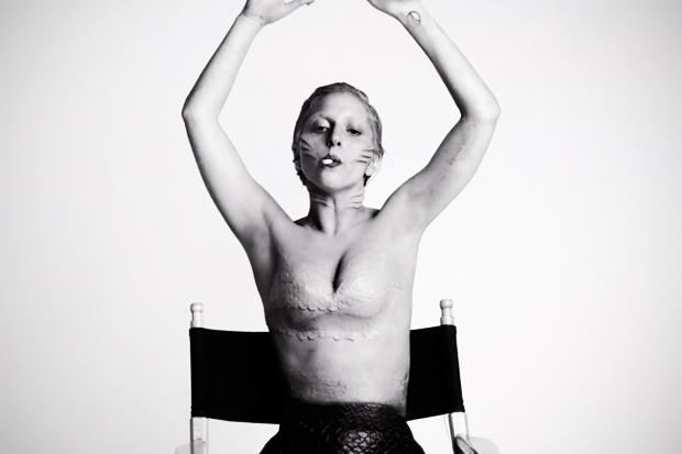 "Lady Gaga ""YOÜ AND I"" - HAUS OF Ü featuring YÜYI by Ines & Vinoodh"