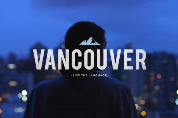 Live the Language: Vancouver by Gustav Johansson