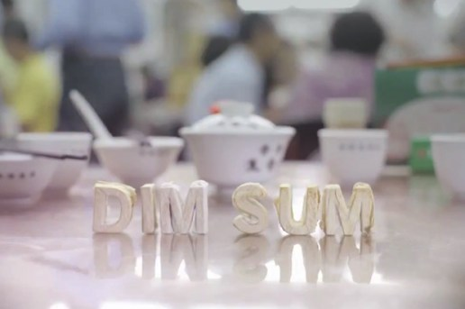 Louis Vuitton City Guide 2012 - Hong Kong, Dim Sum