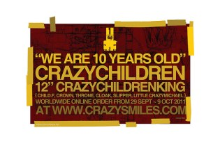 "Michael Lau ""We Are 10 Years Old"" 12"" CRAZYCHILDRENKING"
