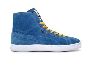 mita Sneakers x PUMA Suede Mid