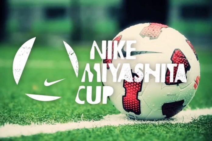 Nike Miyashita Cup 2011 Video Recap
