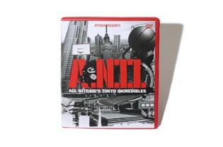 NITRAID A.N.T.I. Video
