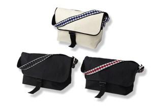 OriginalFake 2011 Fall/Winter Bag Collection