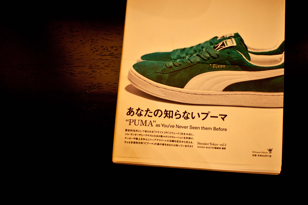 "PUMA and Undefeated Present: ""The Next Chapter of Clyde"""