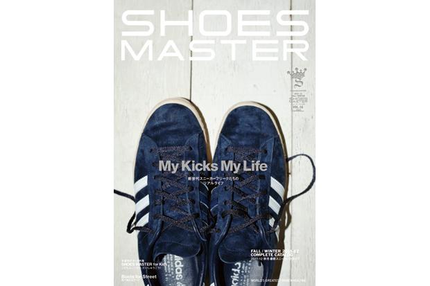shoes master vol 16