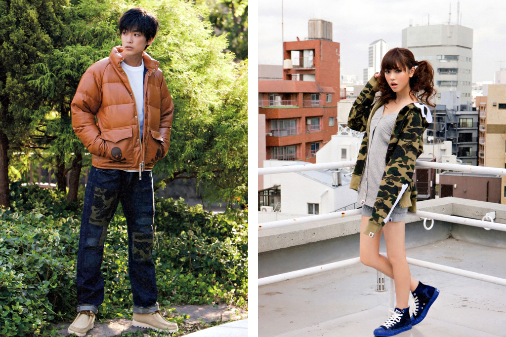 smart magazine a bathing ape x mastermind japan capsule collection lookbook
