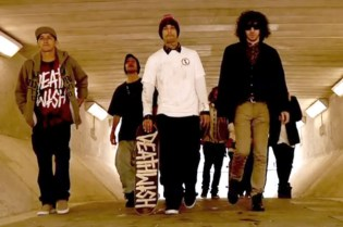 SUPRA 2011 European Tour Video