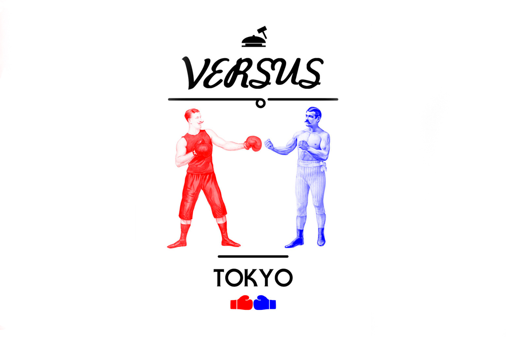 VERSUS TOKYO 2011