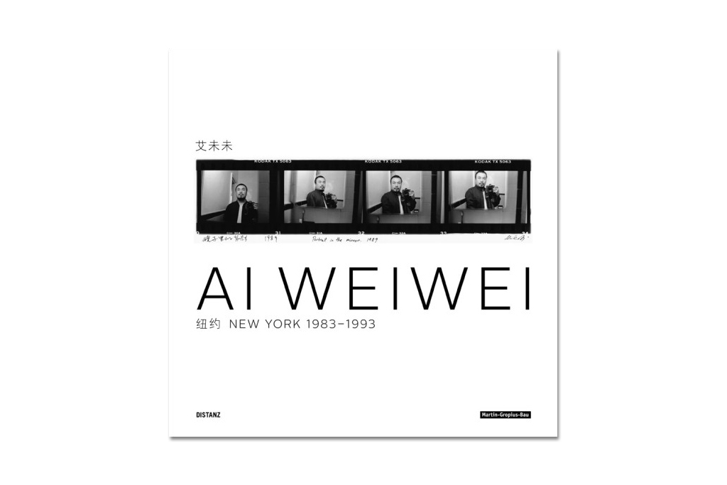 'Ai Weiwei: New York 1983-1993' Book