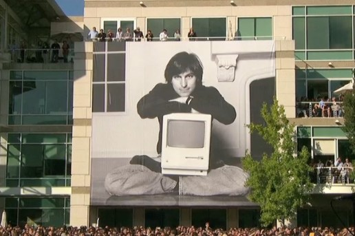 Apple: A Celebration of Steve Jobs's Life