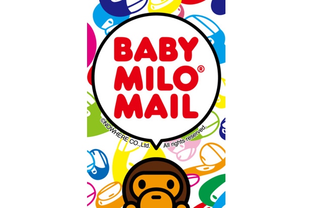 baby milo mail